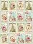 Принт декорация - Захарна Коледа - 16 бр
