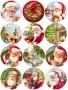 Принт декорация - Коледна  магия - 12 бр