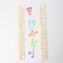 Резци и щампи - Забавна азбука и цифри, големи букви