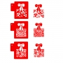 Комплект шаблони - Коледни подаръци - 3 бр