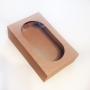 Картонена кутия с прозорец - КАФЯВА - 21х13х5,5 см / 1500 мл