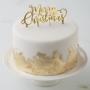 Декорация за торта - Metallic Star - Merry Christmas