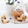 Козуначен мъфин с шипков мармалад и орехи
