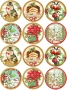 Принт декорация - Коледни пожелания - 12 бр