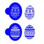 Комплект шаблони за бисквитки - Писани яйца - 2 бр