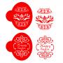 Комплект шаблони за бисквитки - Великденски яйца - 2 бр