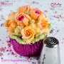 Nifty Nozzles - Метален накрайник - Blooming Marvellous
