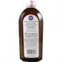 Екстракт ванилия - 236 мл