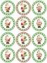 Принт декорация - Коледни празници - 12 бр