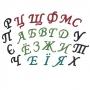 Резци и щампи - Азбука Кирилица - Големи букви