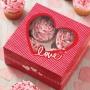 Комплект кутии за мъфини - Св. Валентин - 2 бр