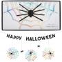 Парти гирлянд - MeriMeri - Хелоуин 3D паяци и паяжини