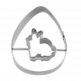 Метален резец - Яйце със зайче - 7 см