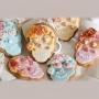 Домашни бисквитки - Sugar Skulls - 6 бр